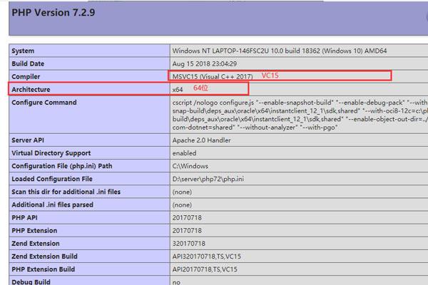 Windows PHP7 以上下 memcache 扩展下载